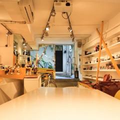 Salon Maison & Objet 2014 à Paris
